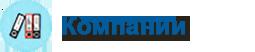 mailservice_1
