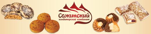saginskiy-1